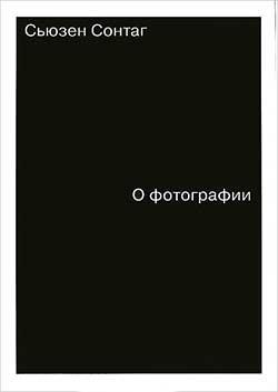 Майкл Фриман Идеальная Экспозиция Торрент