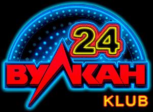 http://kasino-vulcan-777.com.ua/vulkan-24/