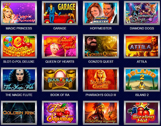 Игровой автомат Princess of Paradise — Играйте в интернете бесплатно