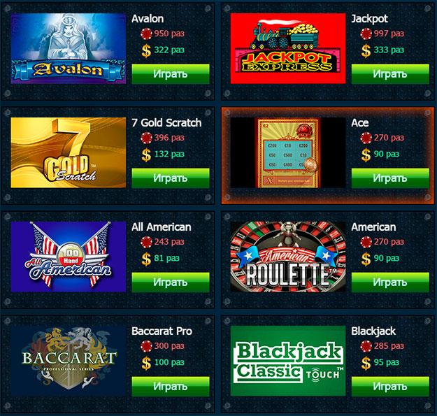 vulcan casino официальный