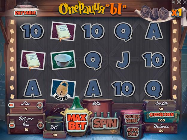 Азартные игры на сайте игровых автоматов