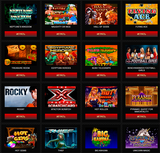 Клуб Вулкан Победа: казино бесплатно и на деньги