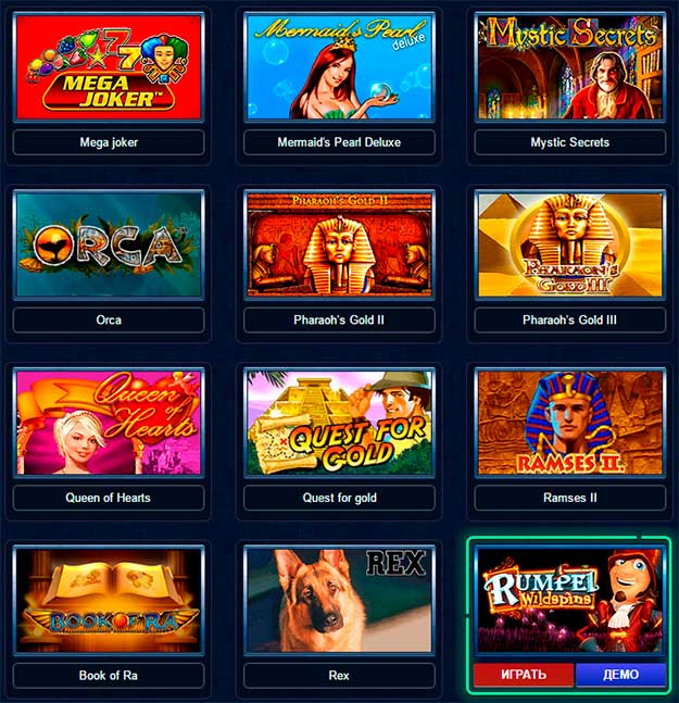 Магия casino играть online for free without downloading