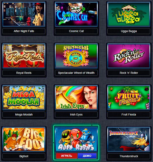 казино вулкан ставка мобильная