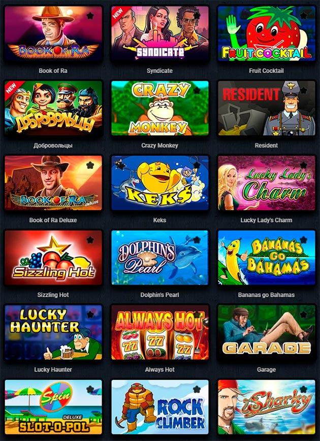игровые автоматы slot v зеркало сайта