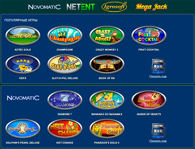 Slot machine simulator online