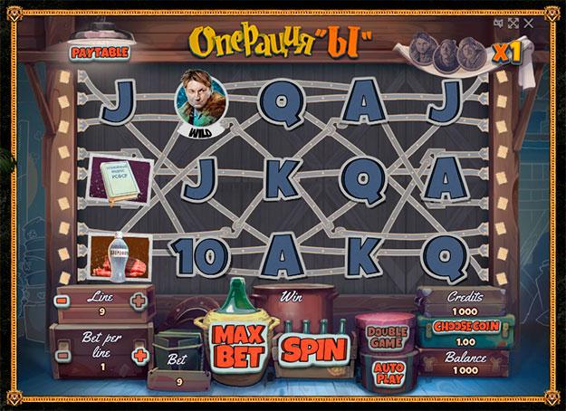 Играть в игровые автоматы в 720 качестве азартные игровые автоматы бесплатные